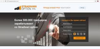 Опционы на московской бирже обучение ють