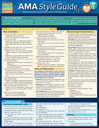 Ama Style Guide Laminated Study Guide 9781423225379