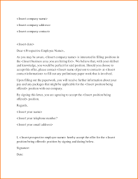 real estate offer letter template info 6 real estate offer letter letter template word