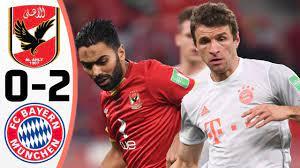 ملخص مباراة الأهلي وبايرن ميونخ 0-2 - مباراة نارية - سقوط الاهلي - جنون  المعلق HD - YouTube
