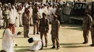 Image result for executions IN SAUDI ARABIA PHOTO