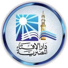 دار الإفتاء المصرية - YouTube