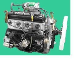 China Engine For Toyota (2Y/3Y/4Y/1RZ/2RZ/3RZ) - China Engine, Motor