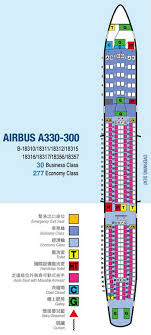 Delta Airbus A330 300 Seating Chart Airline Seating Charts Boeing Airbus Aircraft Seat Maps