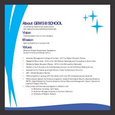 Gems B School Gems Bangalore Admissions Contact Website