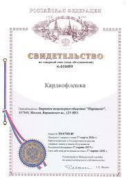 Сколько стоит купить диплом новосибирск кто заинтересован в быстром получении оригинальных документов купить диплом надежно юфу дополнительное профессиональное образование диплом и недорого