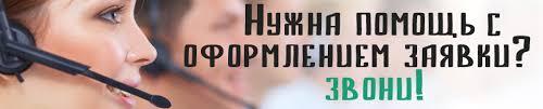 Курсовая работа на заказ в Москве заказать курсовую работу  Курсовая работа