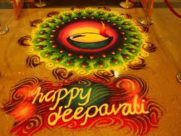 essay on diwali festival holi essay for kids in hindi diwali essay  diwali essay wiki diwali rangoli kolam diya kolam diwali rangoli kolam diya kolam tufing diwali rangoli