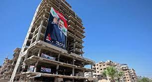 انتخابات سوريا الرئاسية: تفاهم دولي مُعلق وانهيار اقتصادي - مركز كارنيغي  للشرق الأوسط - مؤسسة كارنيغي للسلام الدولي
