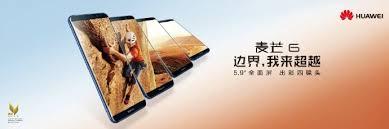 <b>Huawei</b> Maimang 6 launched in China - NotebookCheck.net News