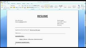 Make A Resume On Microsoft Word How To Make A Simple Resume Cover Letter With Resume For How To Make
