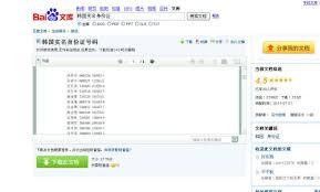Chinese All Spring National Korean Up Numbers Id Over Web