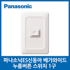 [Panasonic] Panasonic/Shindonga/Switch/Doorbell - Gmarket