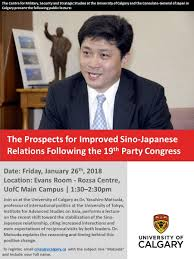 Uofc Public Lecture By Dr Yasuhiro Matsuda Of Tokyo University