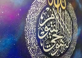 ic calligra kursi arabic art