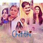 Family Chitthi Movie