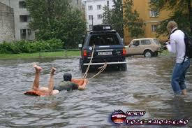 Inundatii, Poze Haioase, Poze Amuzante 2021