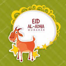 Ziege für eid-al-adha Feier. - Vektorgrafik: lizenzfreie Grafiken ©  alliesinteract 123786886