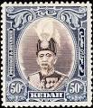 Abdul Hamid Halim of Kedah