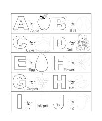 Printable Color Letters H Bubble Letter Bubble Letter H Coloring