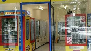 Vending Machine Warehouse Cool Poll What Do You Think About Vending Machines Selling Cheap