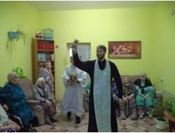 Комплексный центр социального обслуживания населения Вера  Посещение отделения милосердия иереем Филиппом