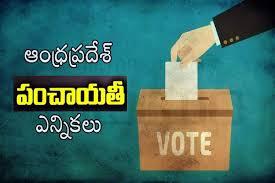 Out of which 579 seats were declared unanimous. Ap Panchayat Election Symbols ఏప ప చ యత ఎన న కలక గ ర త ల ఇవ త ల స ర ఆ ఆప షన క డ Ap Sec Released Symbols For Panchayat Elections First Phase Samayam Telugu