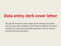 data entry clerk cover letter resume