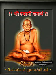 We would like to show you a description here but the site won't allow us. Swami Samarth Swami Samarth Shri Swami Samarth Photos Swami Samarth Hd Images
