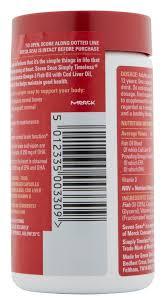 seven seas omega 3 fish oil plus cod liver oil one a day 120 capsules amazon co uk health personal care