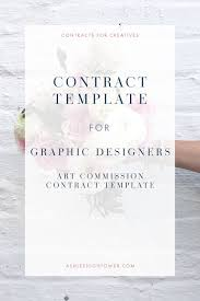 Graphic Design Contract Form Art Commission Graphic Design Templates License Photo