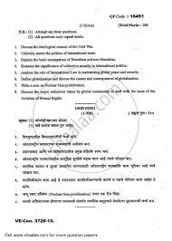 about film essay padmavati