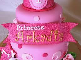 Simple 1st Birthday Cake Ideas Girl Amazingbirthdaycakegq