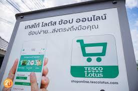 รีวิวช้อปปิ้งและคู่มือสั่งของออนไลน์หกับ Tesco Lotus Online by Promotion2U