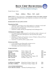 Resume Examples Administrative Assistant Sample And Pertaining To