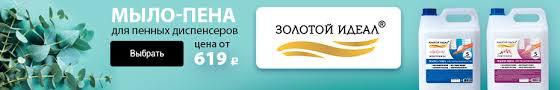 Купить товары от производителя <b>ОСТРОВ СОКРОВИЩ</b> ...