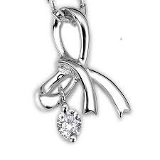 18k white gold pendant necklace