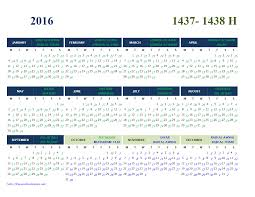 calendar wordtemplates net 2016 islamic calendar
