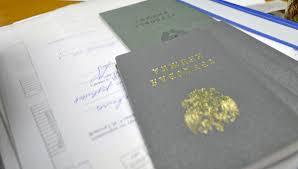 Трудовая книжка Справка РИА Новости  РИА Новости Михаил МордасовТрудовая книжка Трудовая книжка