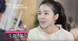 kbeauty korean beauty korean beauty tip 2ne1 dara dara beauty tip