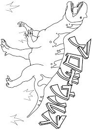 無料ダウンロード 恐竜 塗り絵 子供と大人のための無料印刷可能な