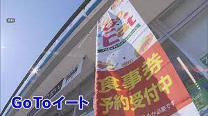 岐阜 パチンコ イベント