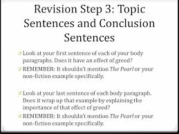 revising your expository essay label your thesis underline your  7 revision