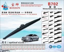 Latest Products In Market Snow Wiper Blade Hybrid Cars Wiper Blade Size Chart Buy Wiper Blade Size Windshield Wiper Brush Frameless Wiper