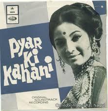 pyar ki kahani. Pyar_Ki_Kahani - Pyar_Ki_Kahani
