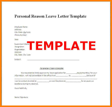 personal leave letter sample personal leave of absence letter to employer letter format
