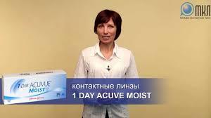 1 Day Acuvue Moist однодневные <b>линзы</b> от <b>Johnson & Johnson</b> ...