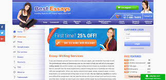 time management essay essaylib com time management essays essaylib writing service reliable and approved 1332090