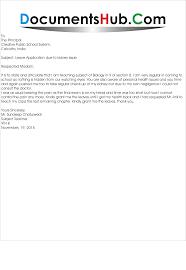 sample sick leave application for teacher documentshub com sick leave application due to kidney pain for teacher