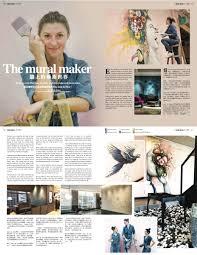 Elsa Jeandedieu Studio in the Press ...